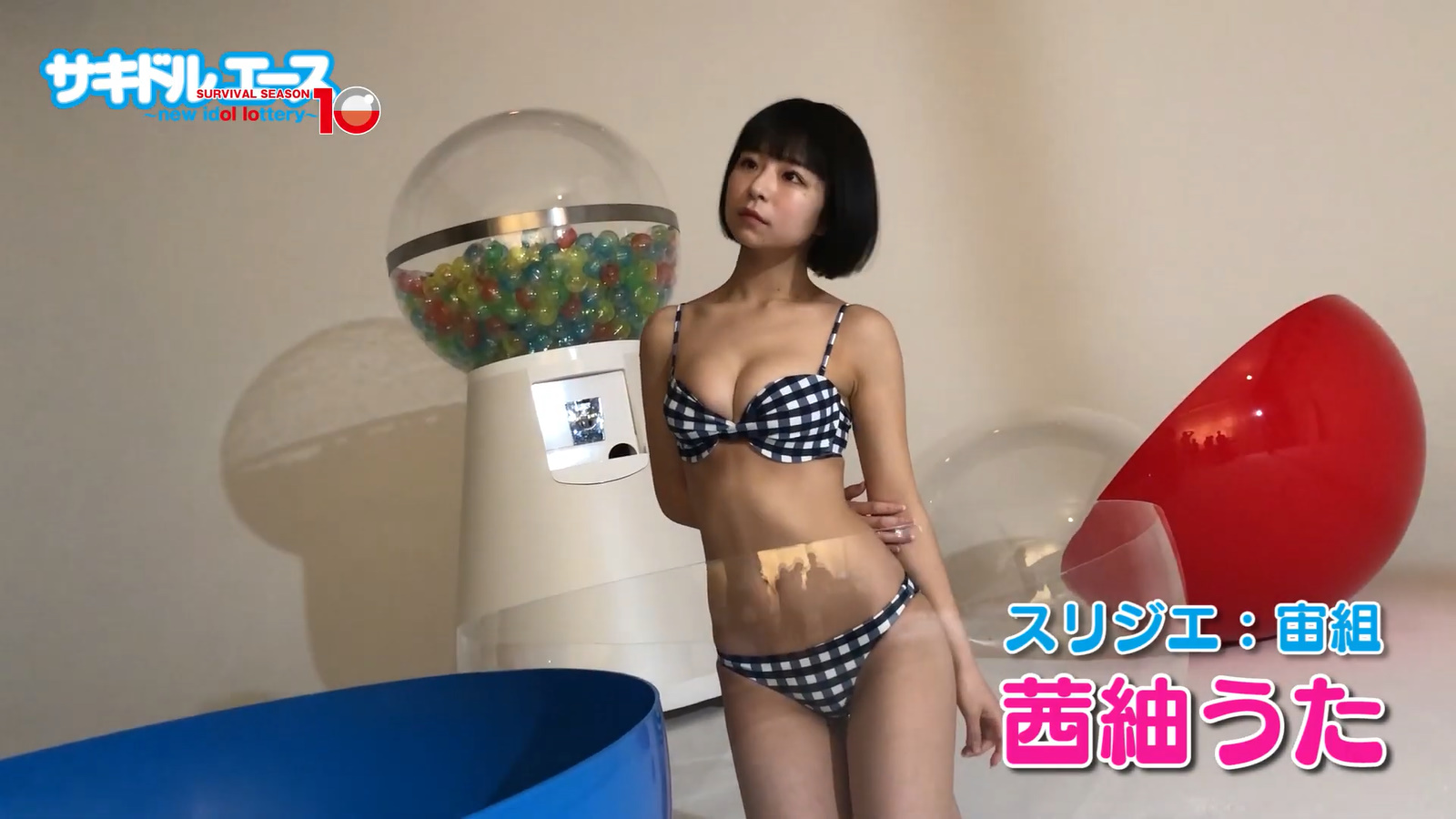Sakidol Ace 10 Introduction Movie Capture of Swimsuit055