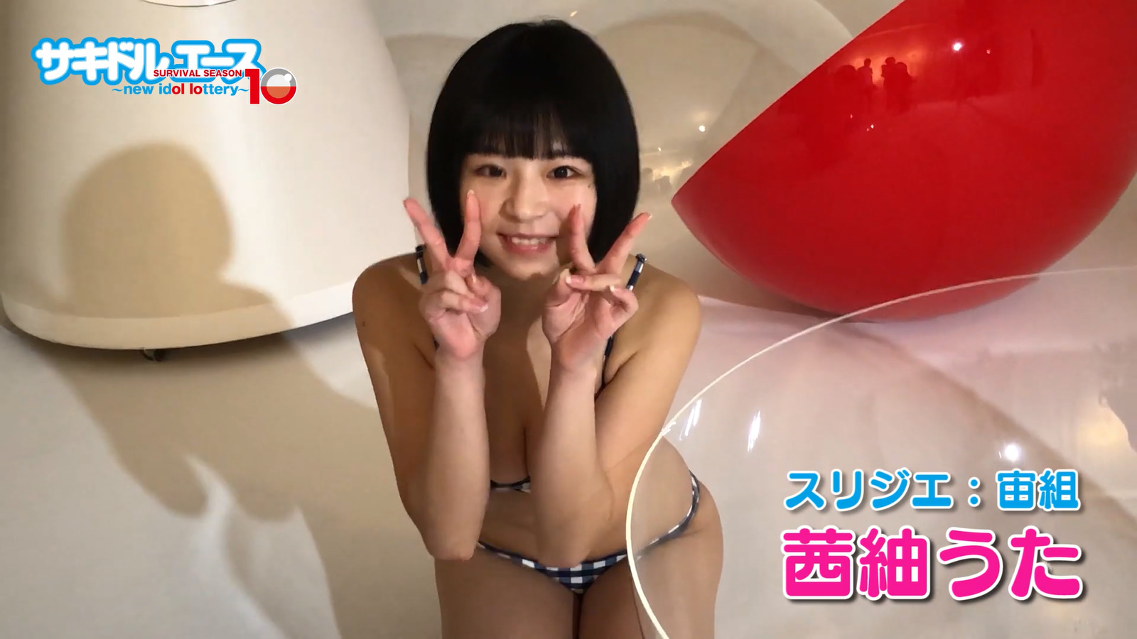 Sakidol Ace 10 Introduction Movie Capture of Swimsuit060