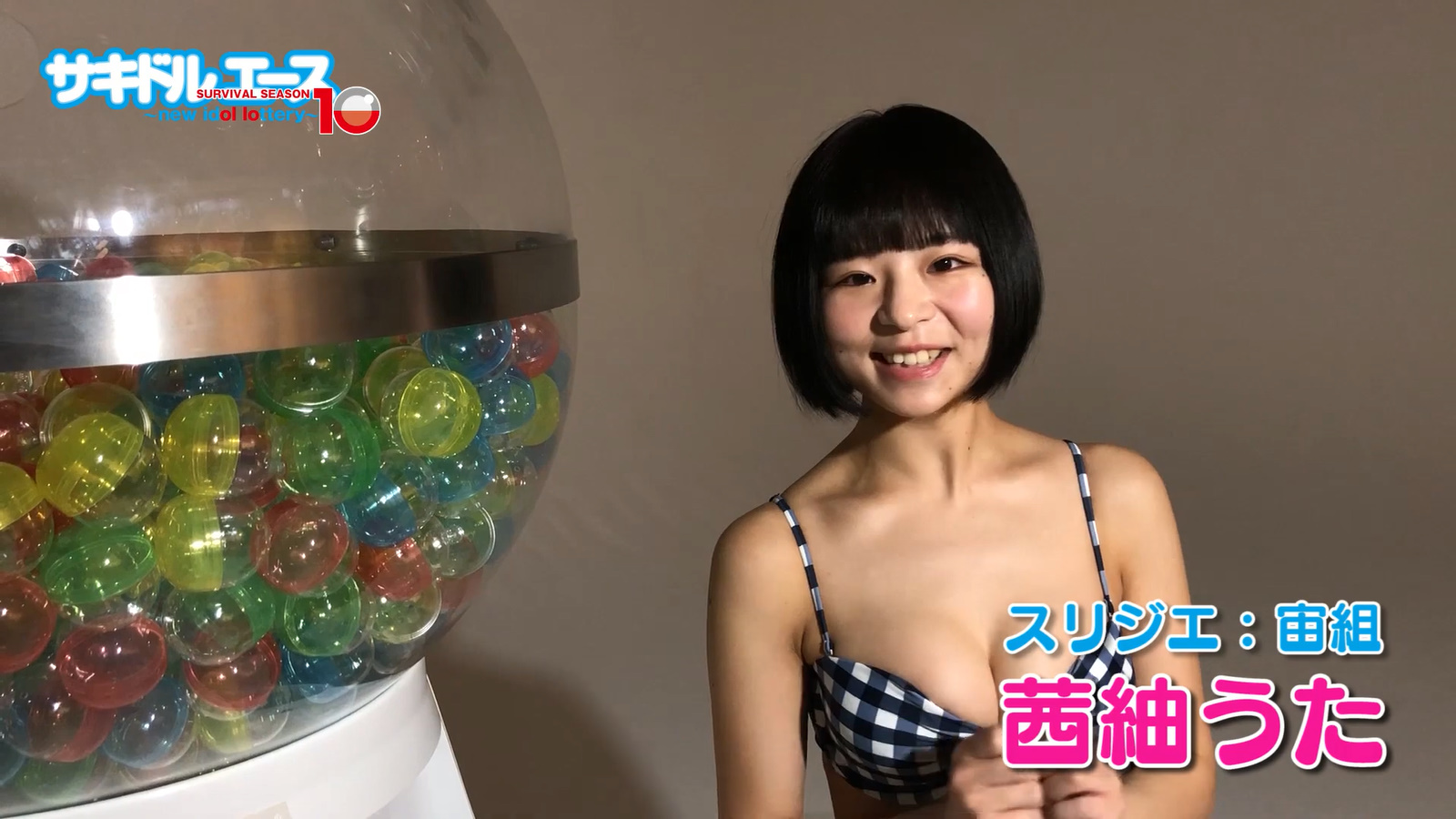 Sakidol Ace 10 Introduction Movie Capture of Swimsuit064
