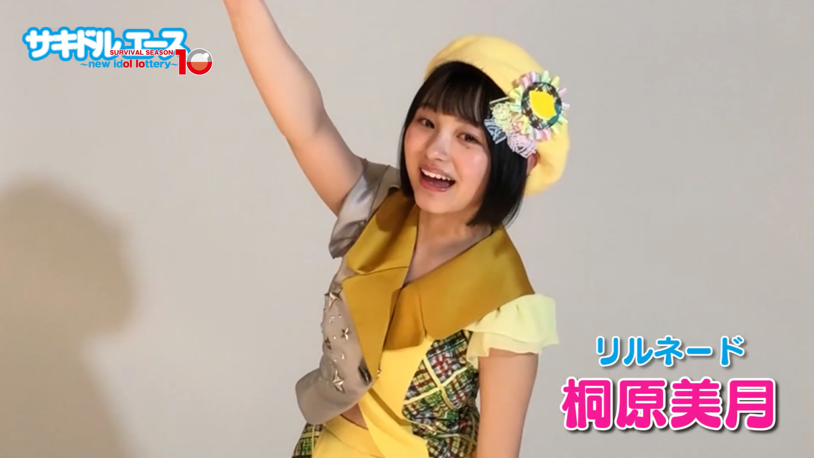 Sakidol Ace 10 Introduction Movie Capture of Swimsuit071