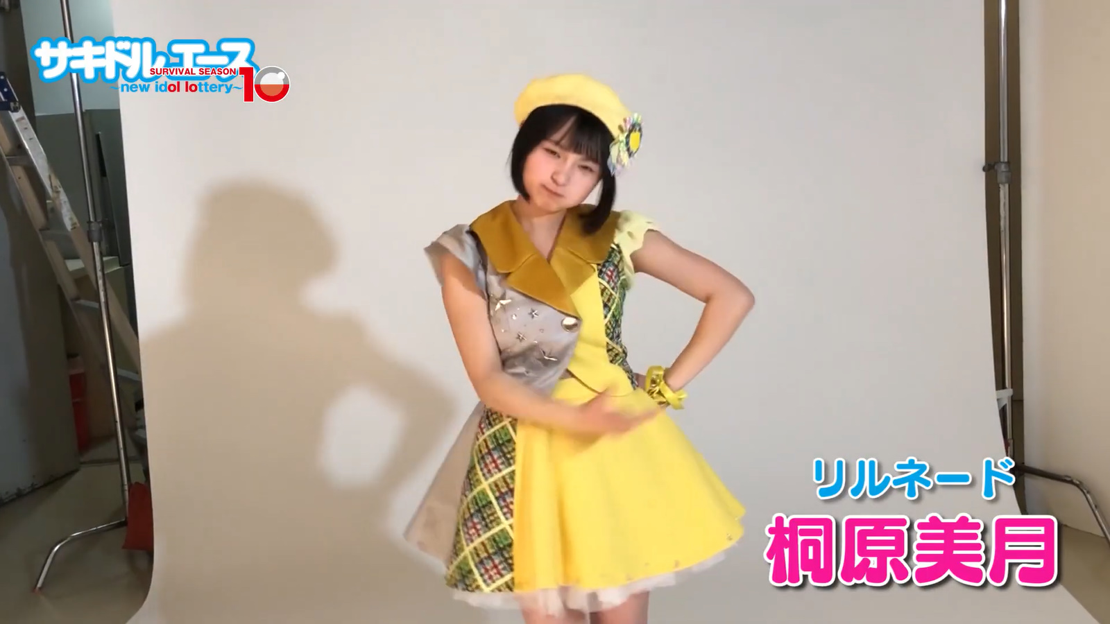 Sakidol Ace 10 Introduction Movie Capture of Swimsuit083