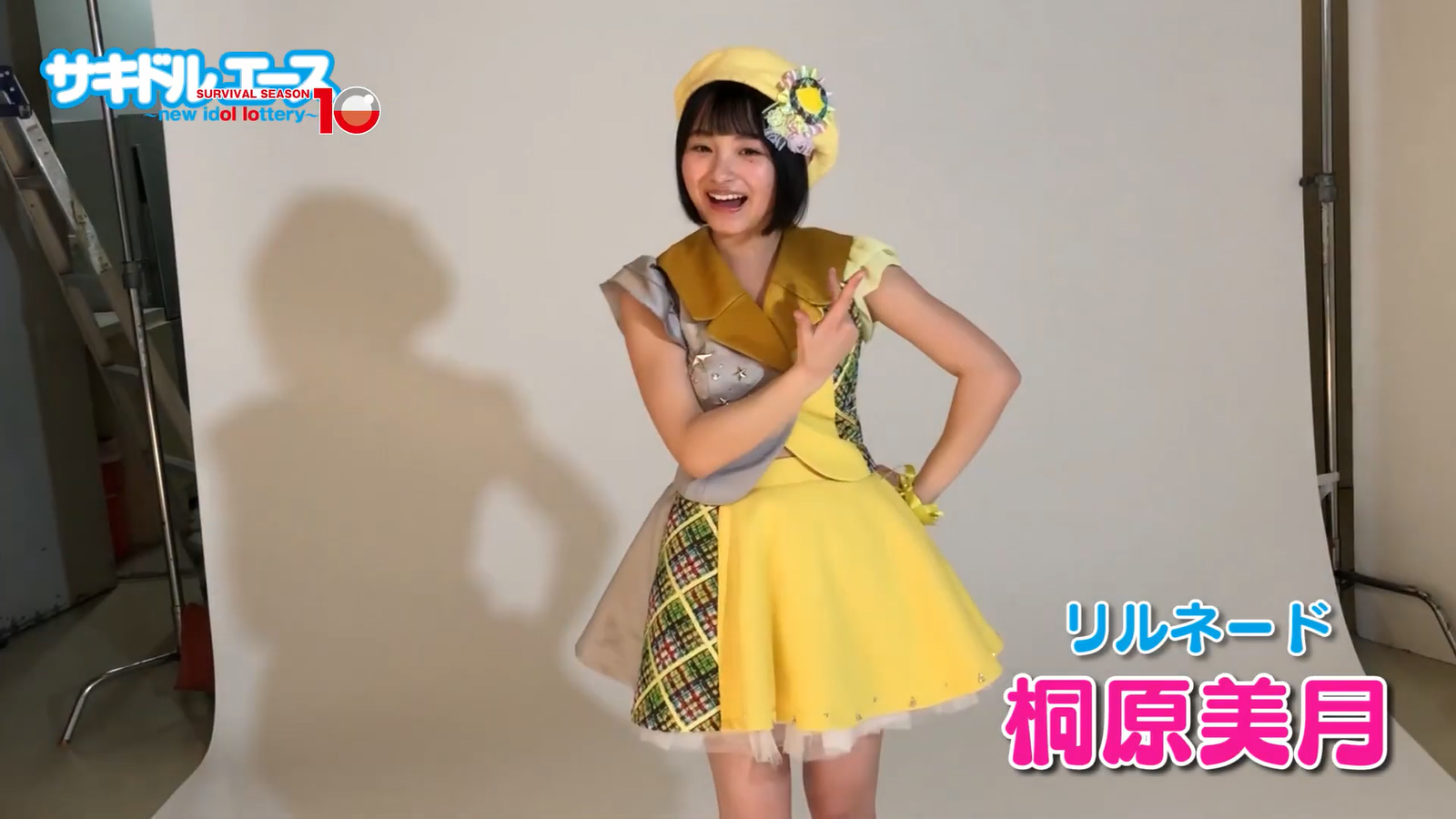 Sakidol Ace 10 Introduction Movie Capture of Swimsuit084