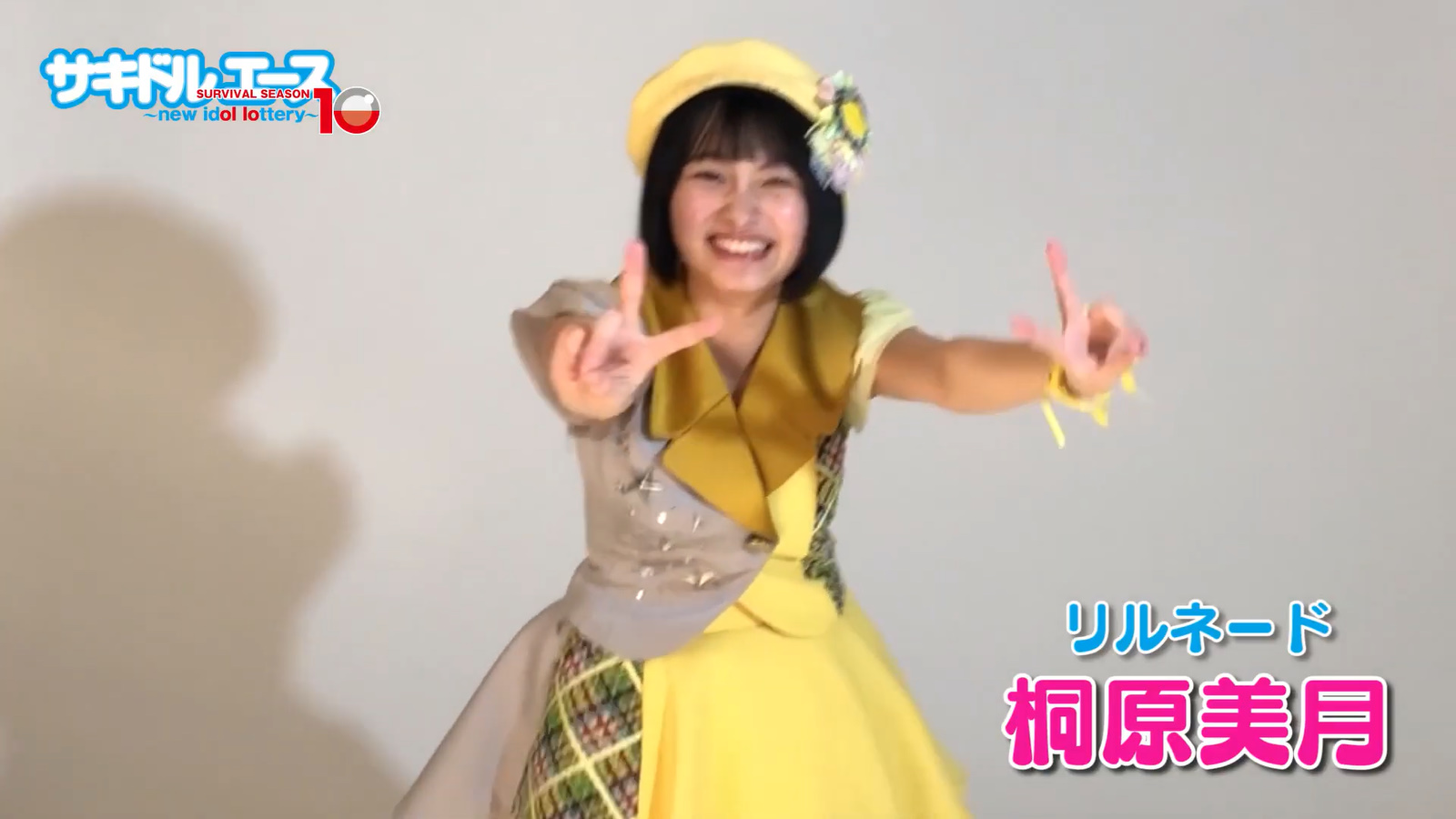 Sakidol Ace 10 Introduction Movie Capture of Swimsuit087