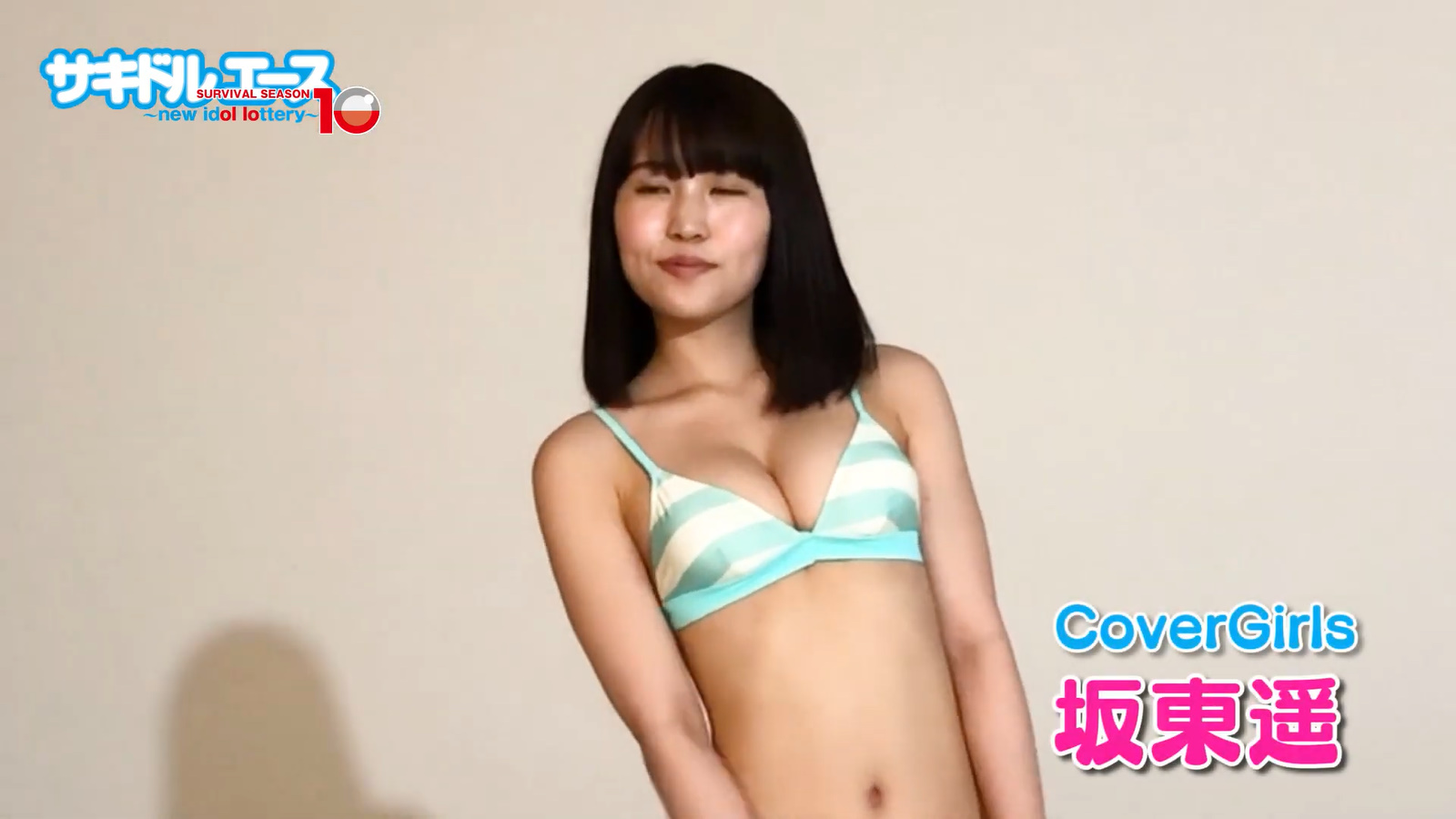 Sakidol Ace 10 Introduction Movie Capture of Swimsuit094