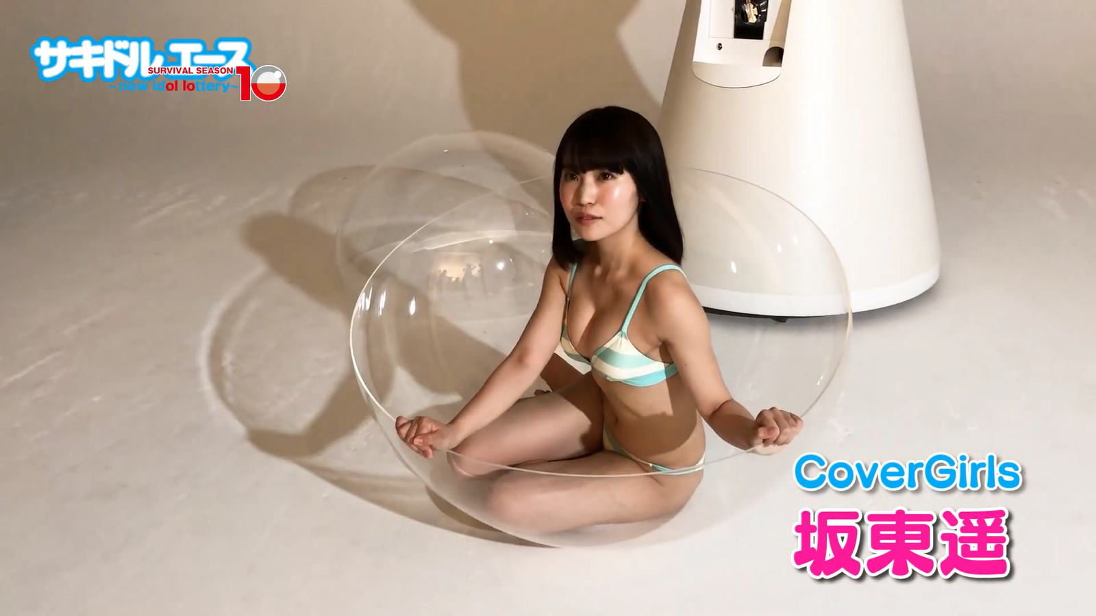 Sakidol Ace 10 Introduction Movie Capture of Swimsuit097