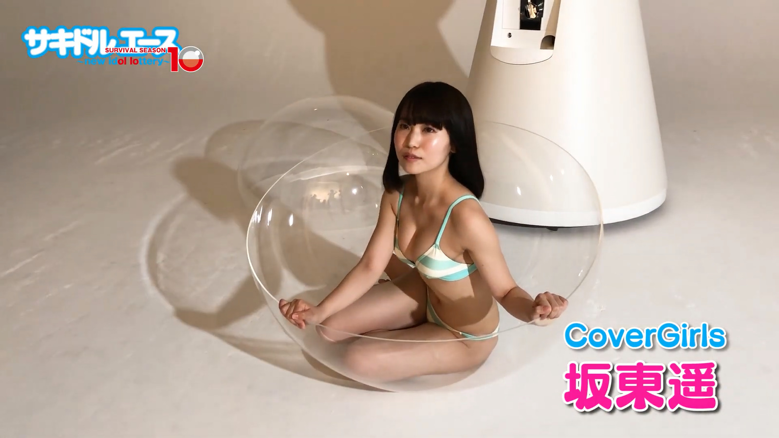 Sakidol Ace 10 Introduction Movie Capture of Swimsuit098