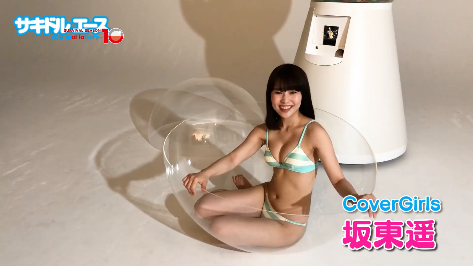 Sakidol Ace 10 Introduction Movie Capture of Swimsuit100