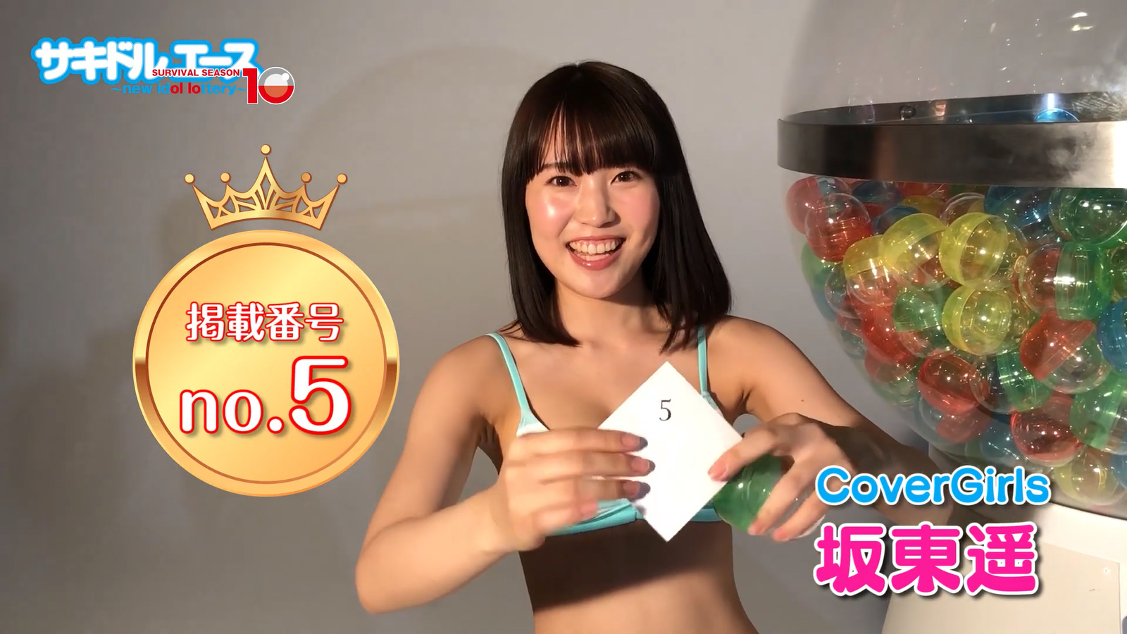 Sakidol Ace 10 Introduction Movie Capture of Swimsuit108