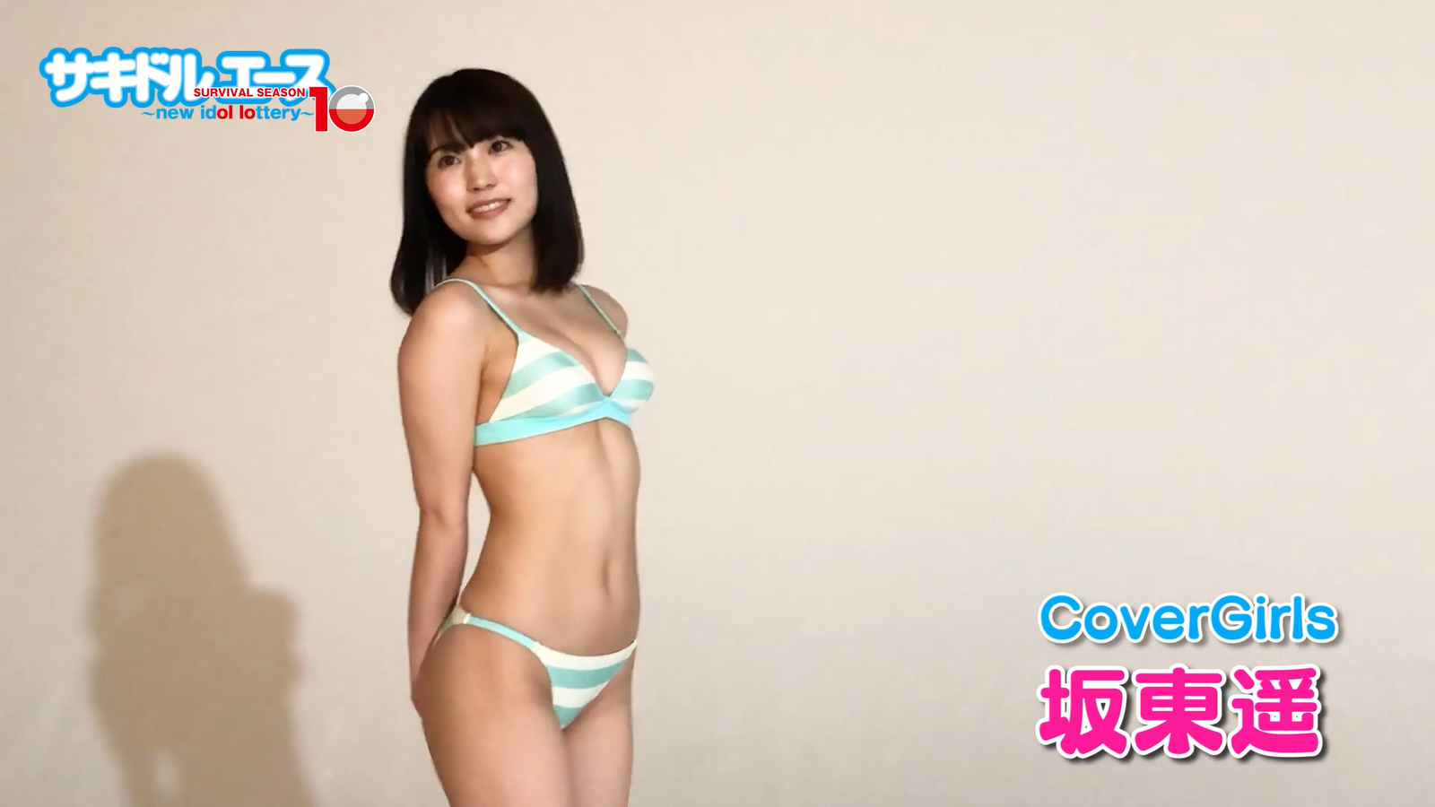 Sakidol Ace 10 Introduction Movie Capture of Swimsuit110