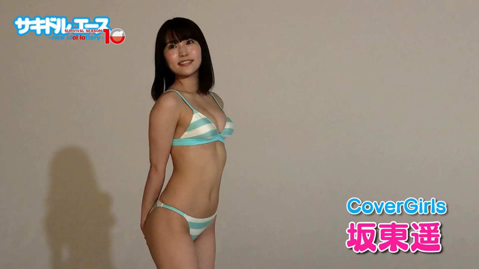Sakidol Ace 10 Introduction Movie Capture of Swimsuit111