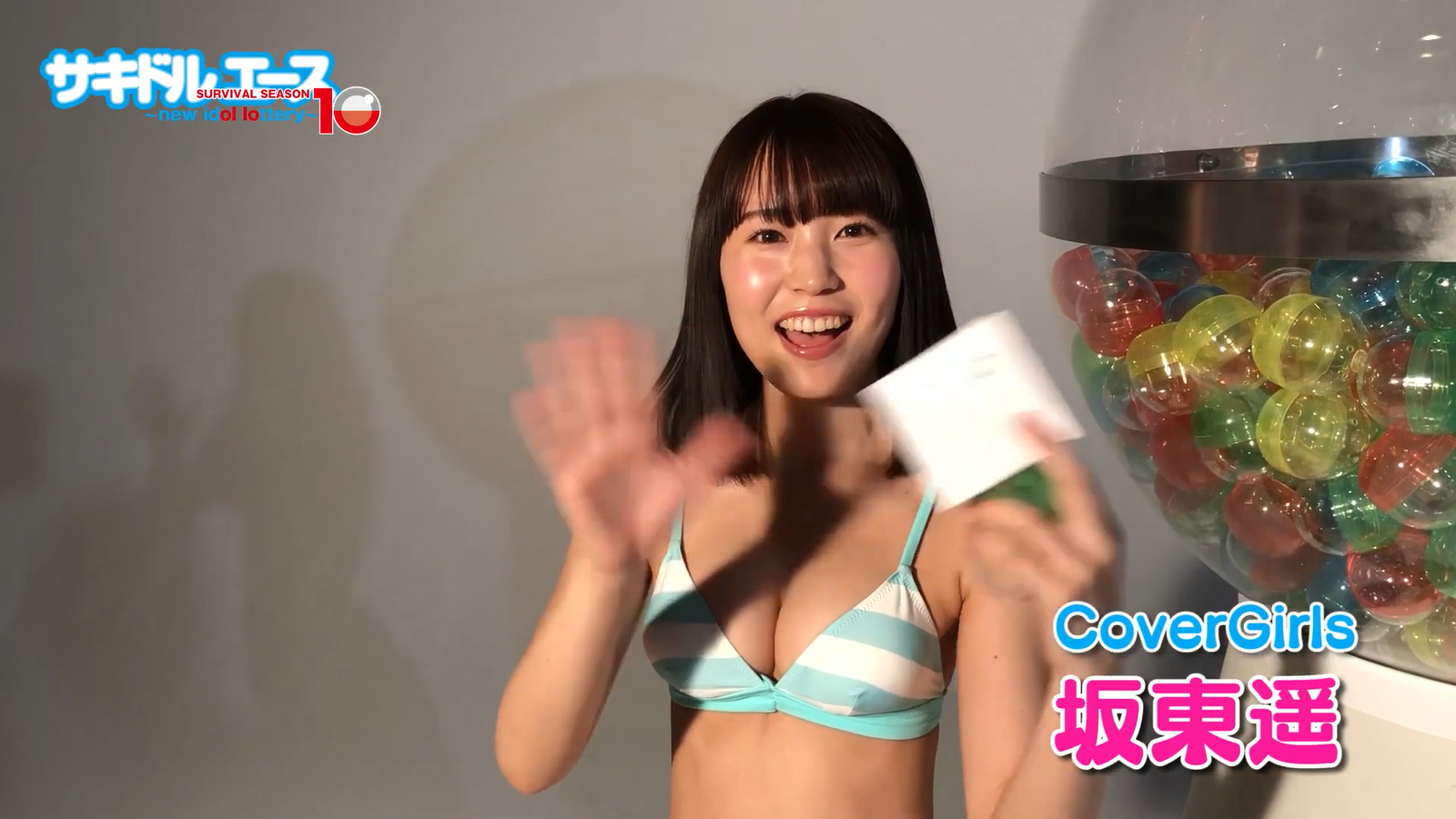 Sakidol Ace 10 Introduction Movie Capture of Swimsuit112