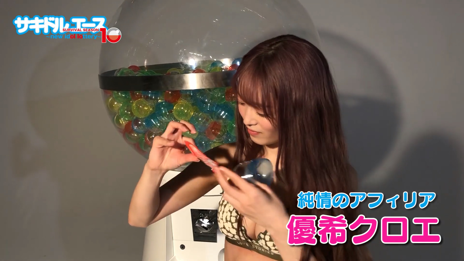 Sakidol Ace 10 Introduction Movie Capture of Swimsuit127