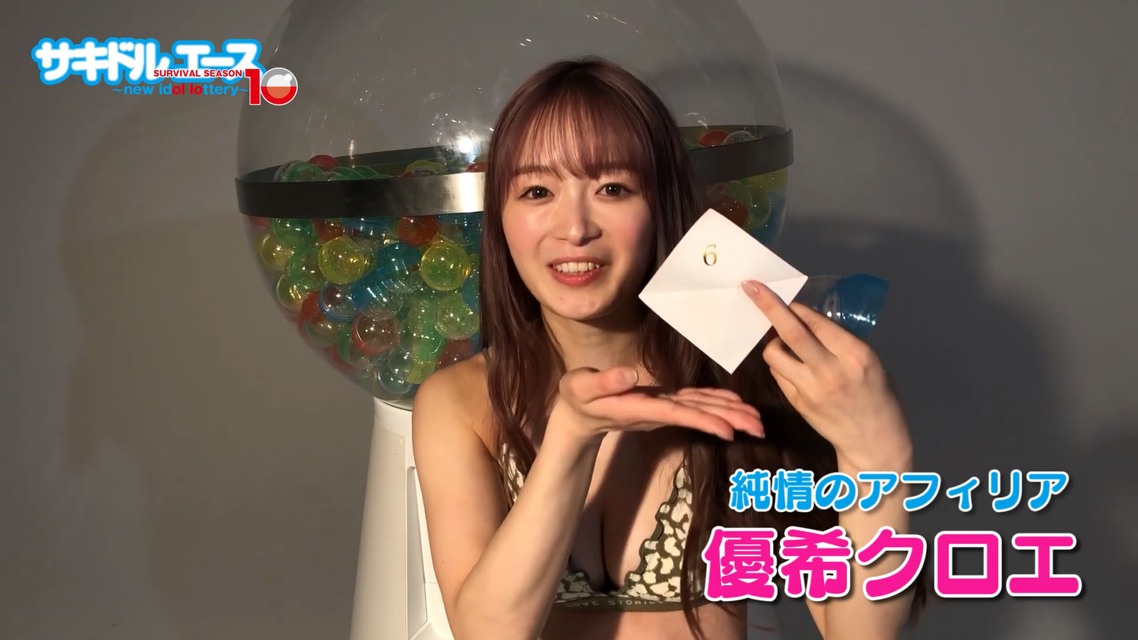 Sakidol Ace 10 Introduction Movie Capture of Swimsuit131
