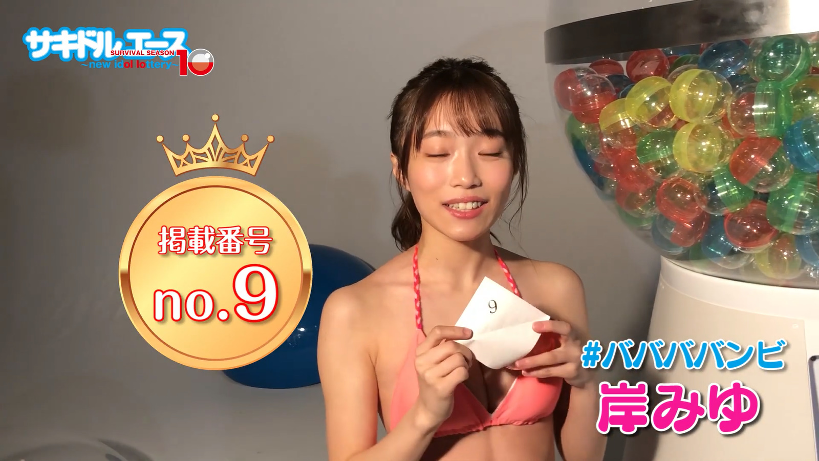 Sakidol Ace 10 Introduction Movie Capture of Swimsuit174