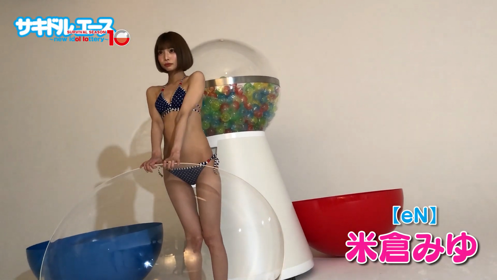 Sakidol Ace 10 Introduction Movie Capture of Swimsuit200