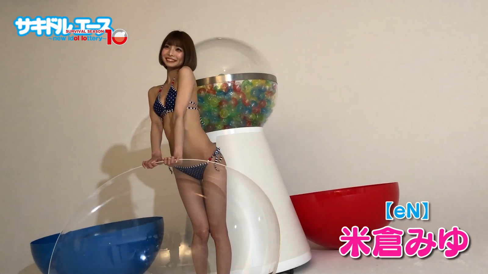 Sakidol Ace 10 Introduction Movie Capture of Swimsuit202