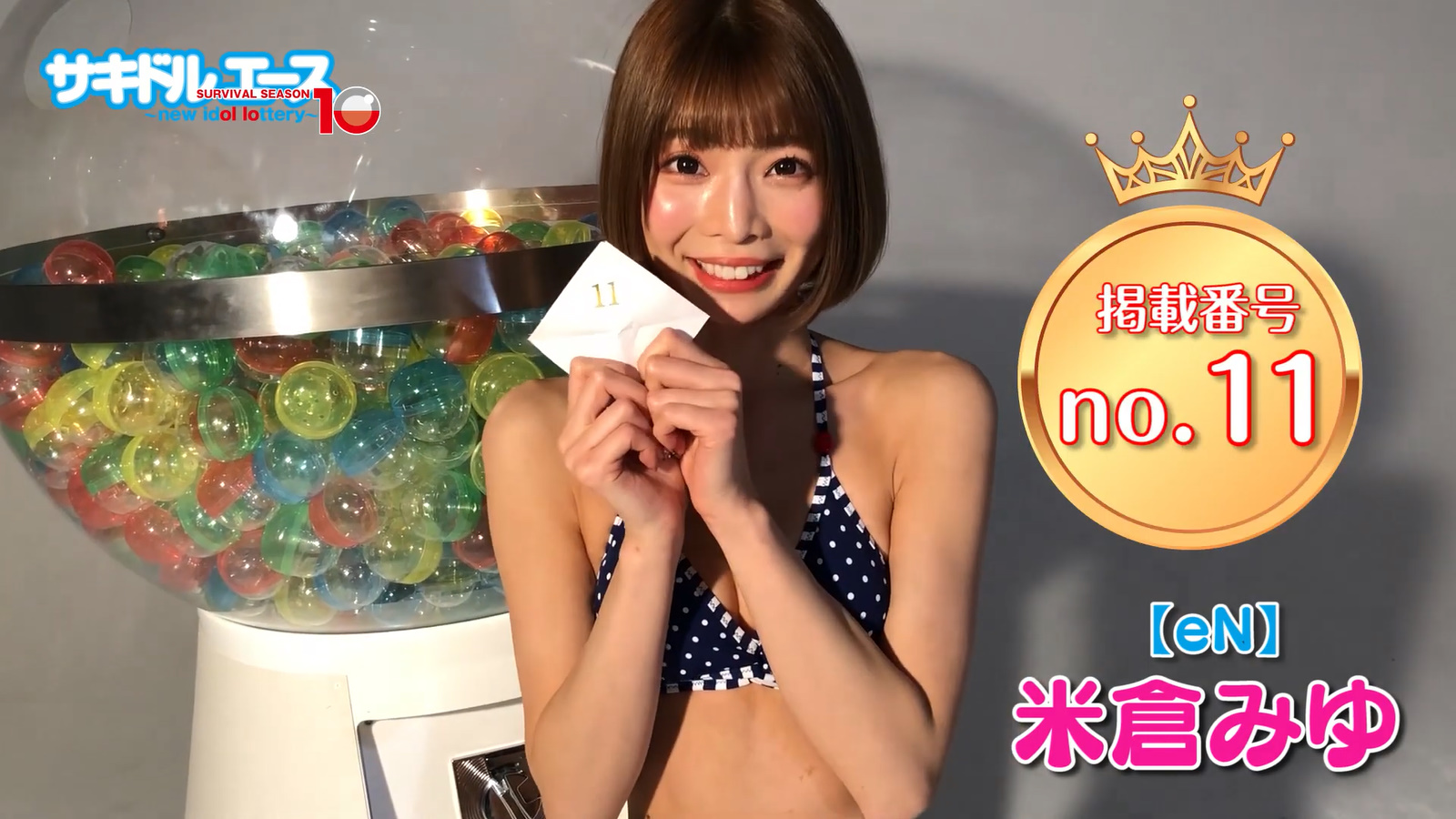 Sakidol Ace 10 Introduction Movie Capture of Swimsuit211