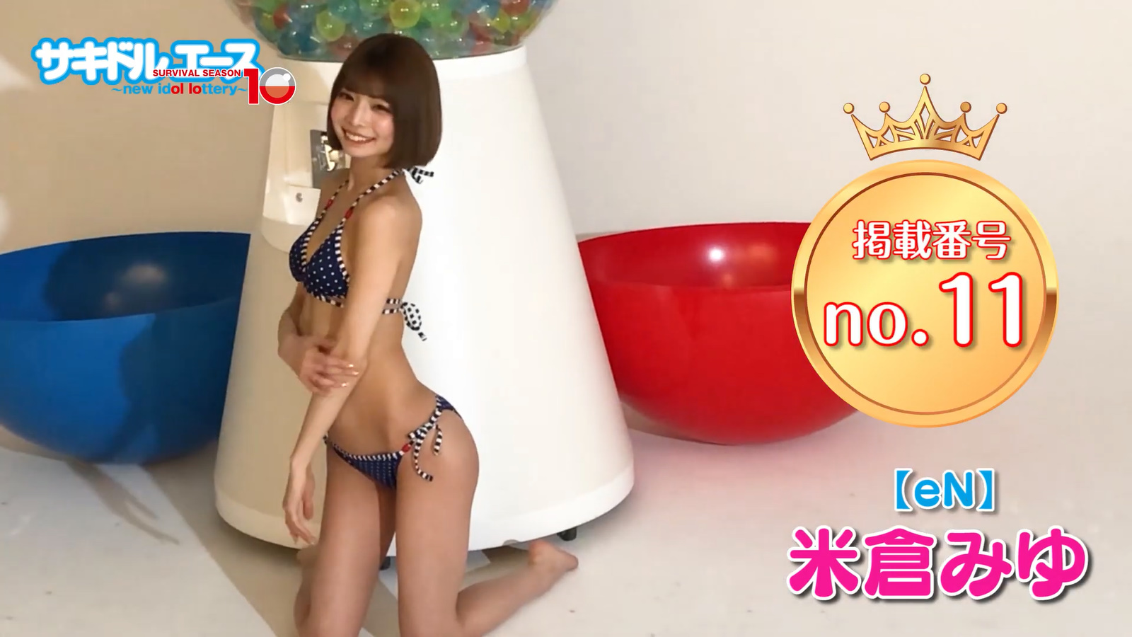 Sakidol Ace 10 Introduction Movie Capture of Swimsuit212