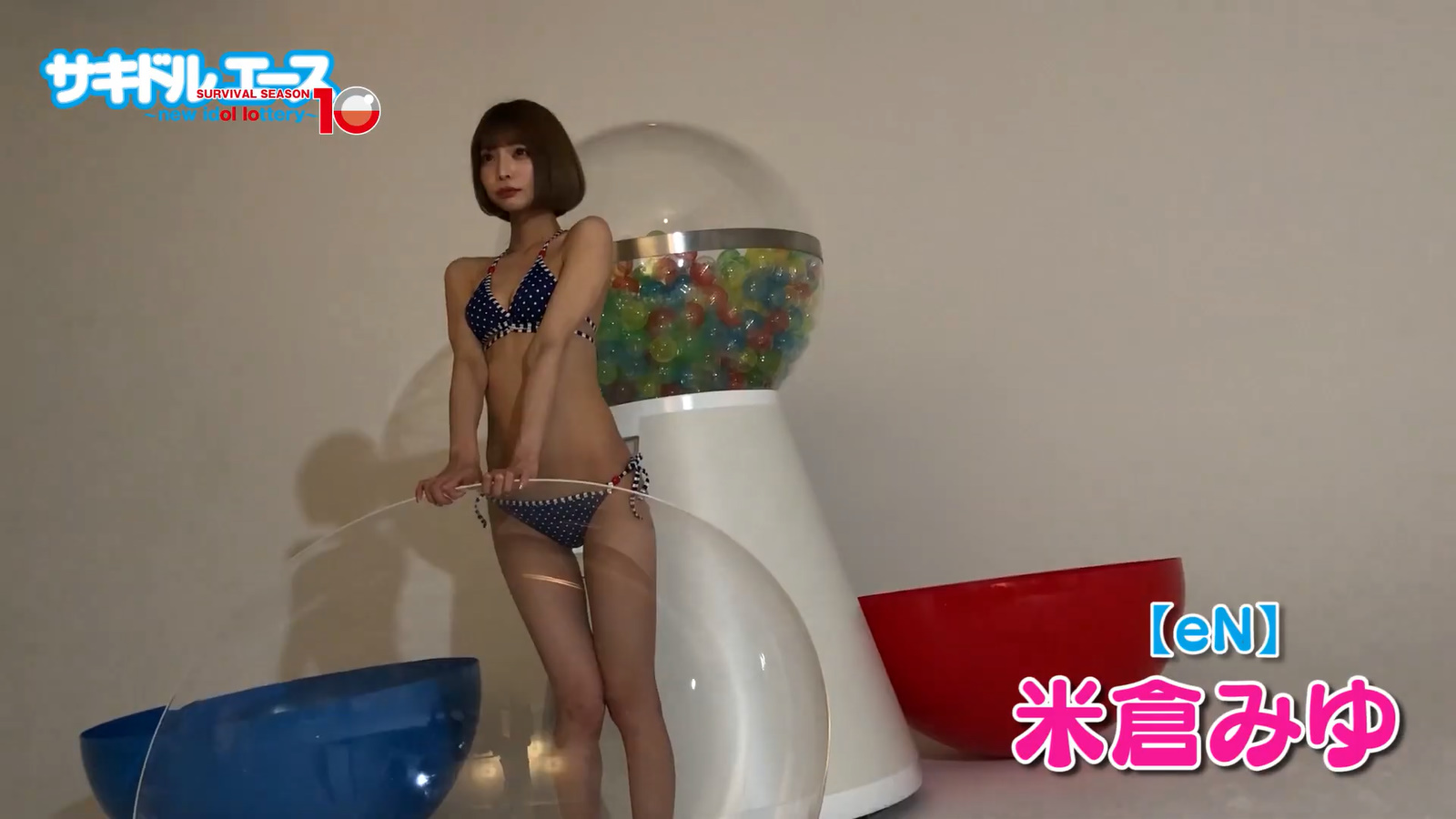 Sakidol Ace 10 Introduction Movie Capture of Swimsuit201