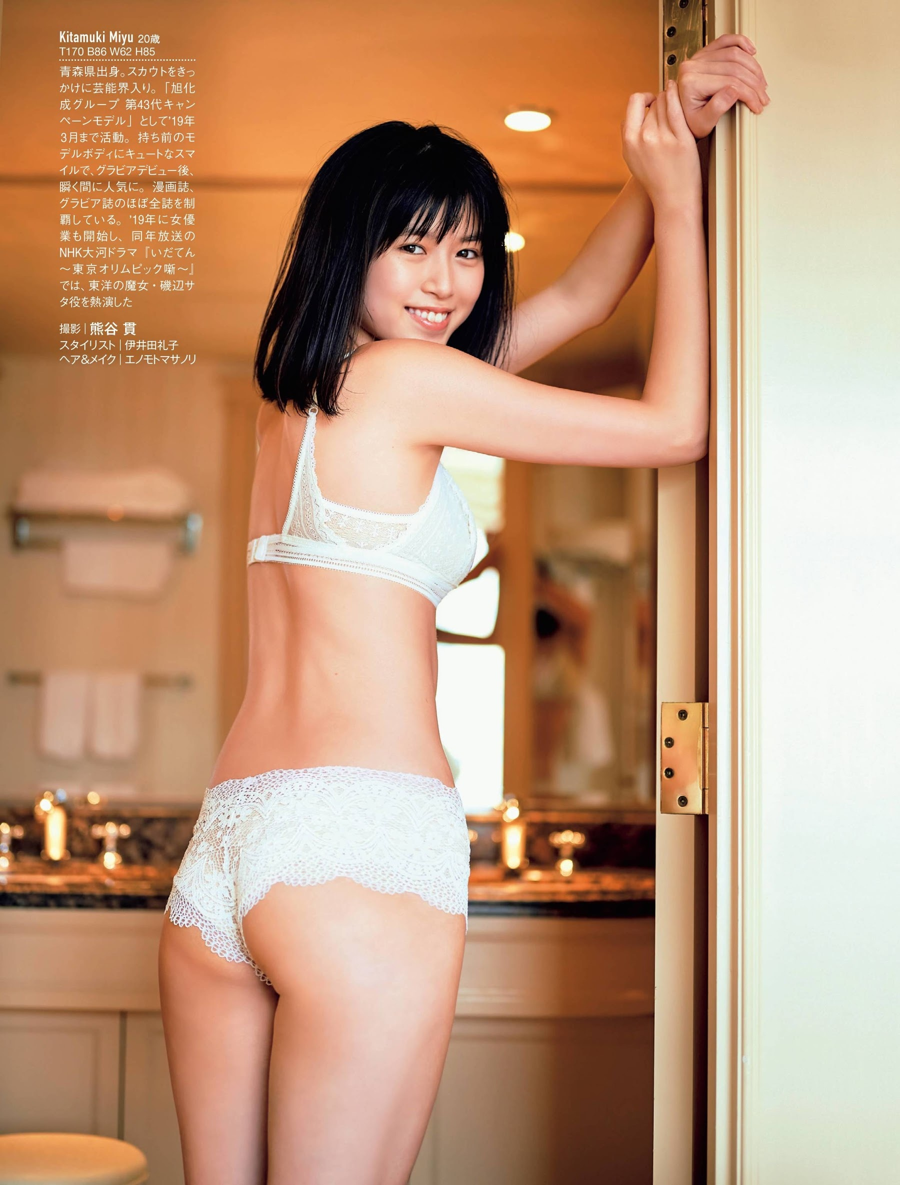 Tamayu Kitamuki Swimsuit Gravure The slender beauty who turned 20 years old challenges the new frontier of bold sexiness 2020005