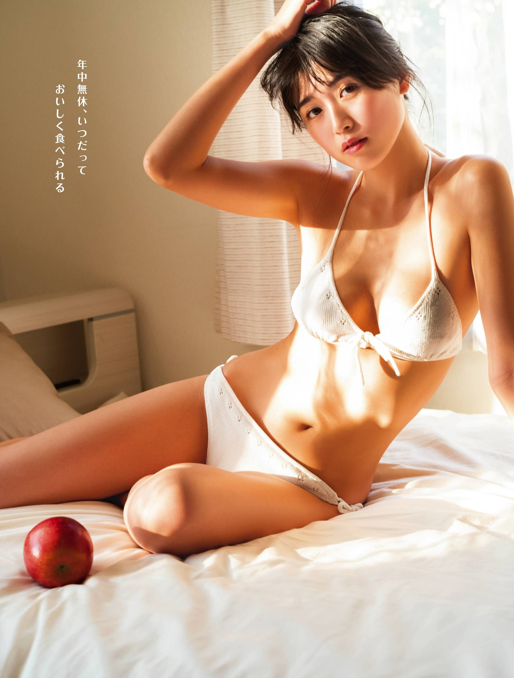 Beautiful Body Girl from Aomori on its wayBe sure to check out the northern hemisphere009