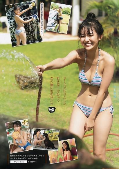 3KIhEza4BOC62dDWX_yC9_2E-Gg.jpg