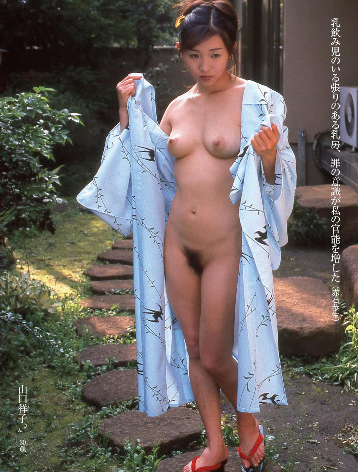 富士出版 水野聡子熟女ヌード Free Porn pics, Nude Sex Photos, XXX Photos Galleries
