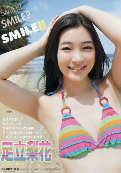 OjiJP_cYewEjO2D8Q461i1Xy8Ic.jpg