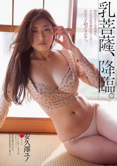 akuzawa_yuno_009.jpg