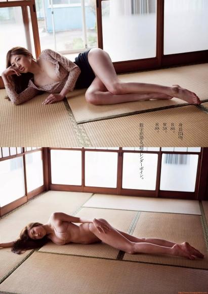 akuzawa_yuno_010.jpg