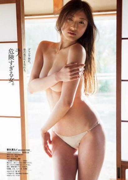 akuzawa_yuno_020.jpg