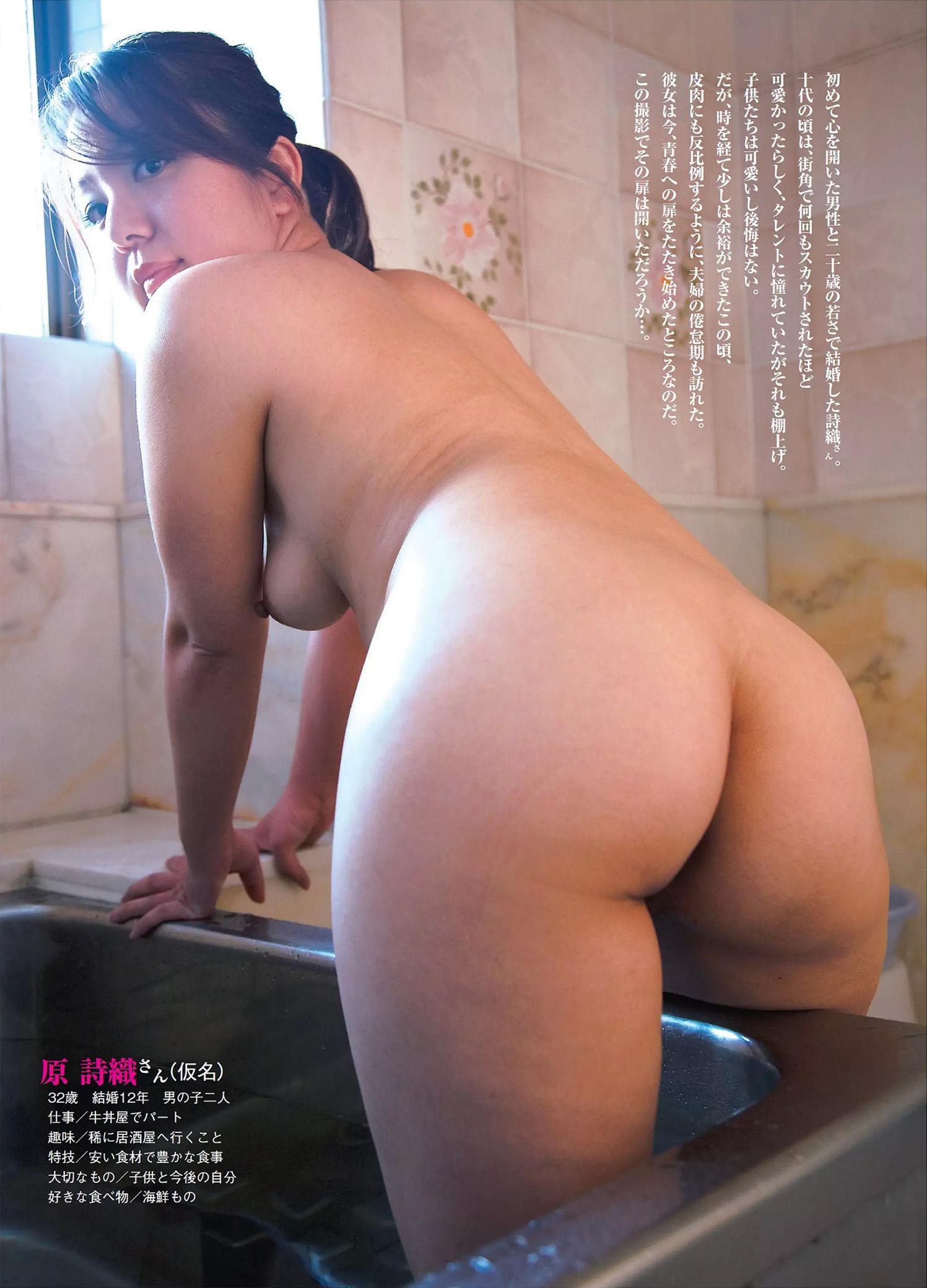 富士出版 白い下着の女熟女ヌード
