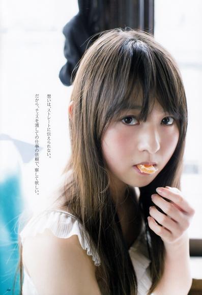 ito_marika_009.jpg
