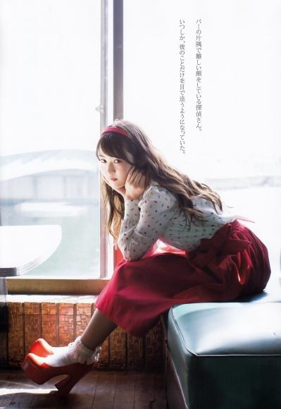ito_marika_019.jpg
