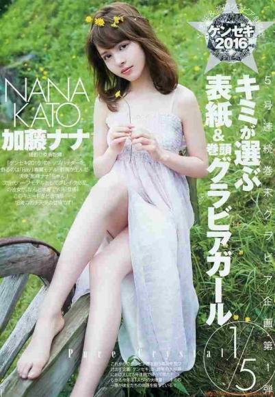 k_nana_067.jpg