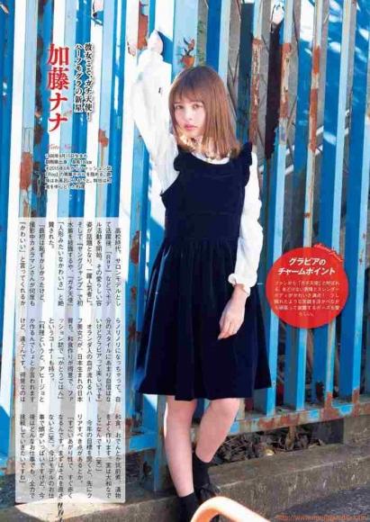 k_nana_068.jpg