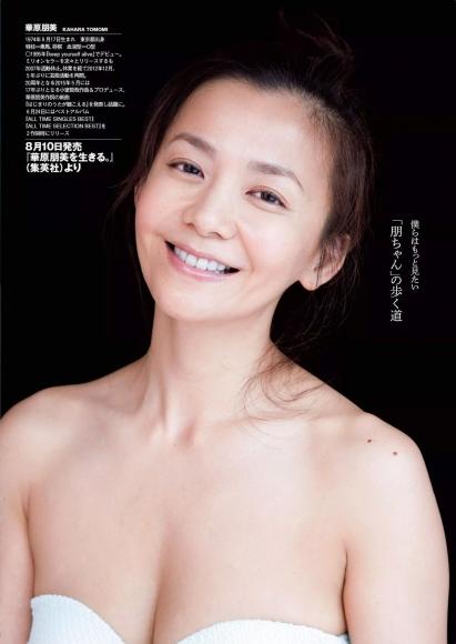 kahara_tomomi_049.jpg