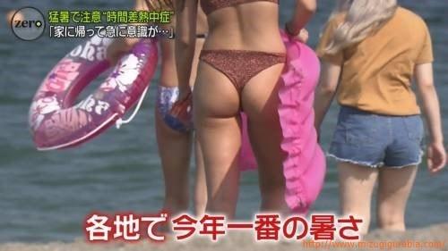 kaisuiyokujyou-ero.jpg