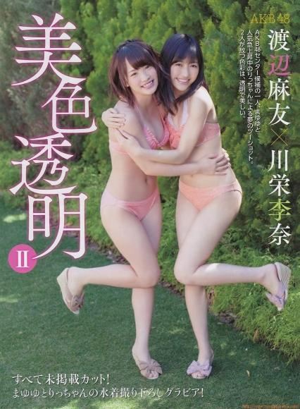 kawaei_rina_006.jpg