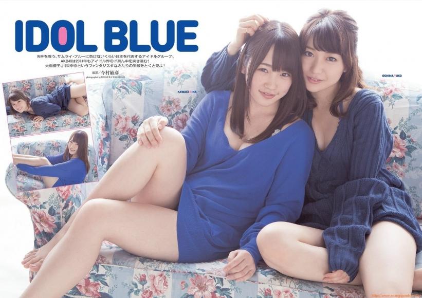 kawaei_rina_025.jpg