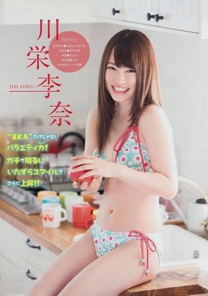kawaei_rina_053.jpg