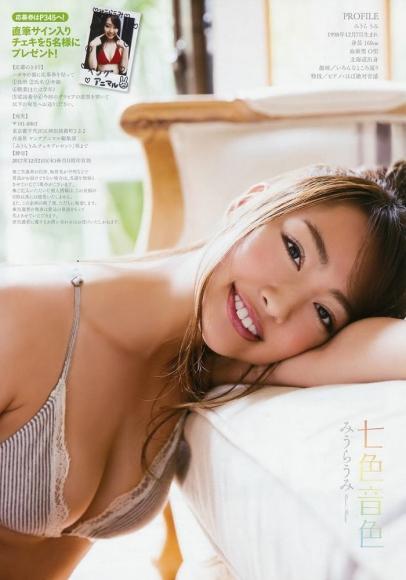m_umi_085.jpg