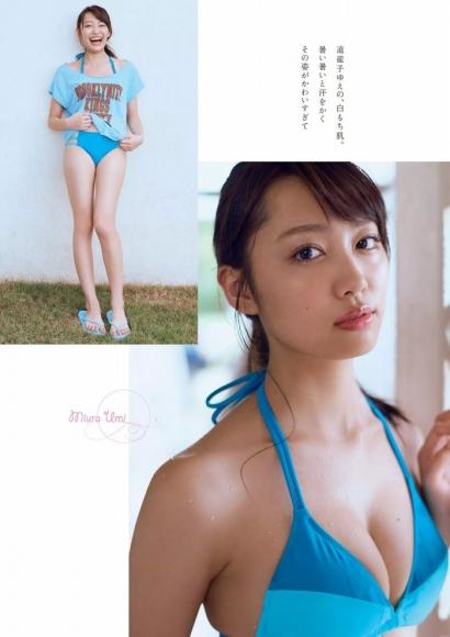 m_umi_090.jpg
