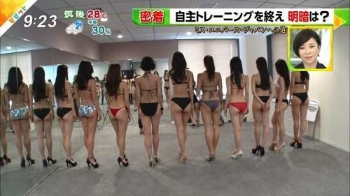 miss-universe-japan-ero.jpg