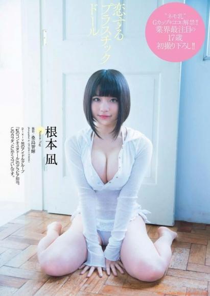 n_nagi_041.jpg