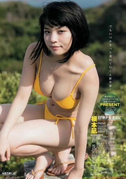 n_nagi_047.jpg