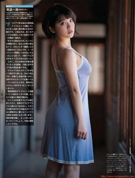 n_nagi_060.jpg