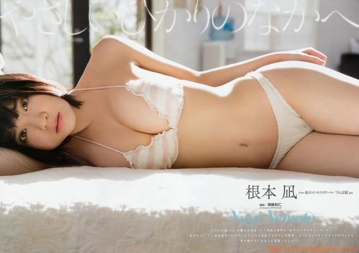nagi_074.jpg