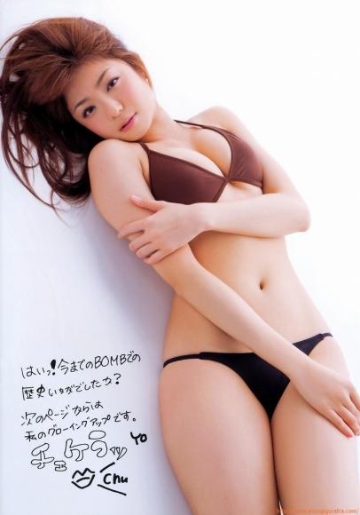 nakamura_shizuka_2_145.jpg