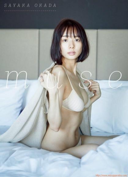 o_sayaka_170.jpg